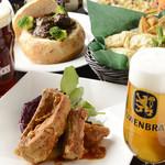 Bar EIS -