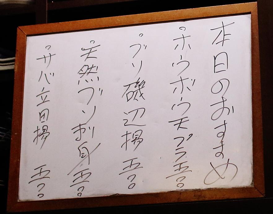 酒処 かね吟 name=