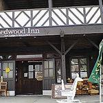 Red wood Inn - 山小屋風のロッジ
