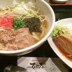 琉球・梅酒ダイニング てぃーだ - ソーキそばとミニラフテー丼セット、ドリンク付いて880円は安いかな