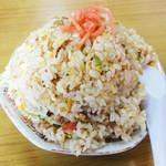 万福 - 炒飯大盛 700円