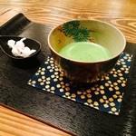 矢野善 - 宇治お抹茶