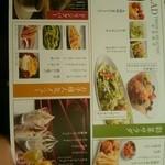 36980178 - ランチ食べ放題メニュー