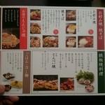 36980186 - ランチ食べ放題メニュー