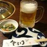 36980359 - 飲み放題のビール