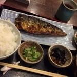 志乃ぶ - サバ塩焼き定食