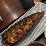 志乃ぶ - 絶品サバ塩焼