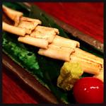 Dining Bar NOJI - 穴子の丸焼き