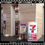36994115 - 駅のコンビニ♡