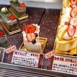 ラトリエドゥシュクル - 2015.3 桜ドロップ(430円)、宮崎県産日向夏のシブースト(430円)