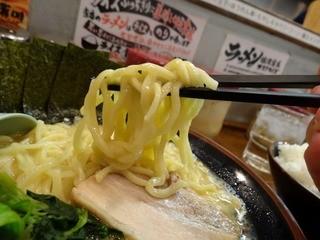 ラーメン 鶴見家 六本木店 - 「鶴見家・六本木店」大橋製麺多摩製の麺