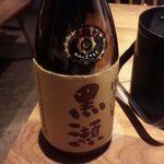 36996856 - 焼酎(ボトル)