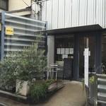 ニューベリー カフェ - 入口