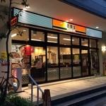 吉野家 - 店の外観
