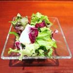 カロッツァ - サラダ