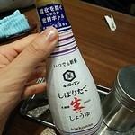 名代 富士そば 池袋東口店 - 備品の醤油。                             このお醤油、美味しいですよね。                             このお醤油が置いてあって嬉しいです。