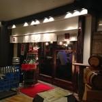 湘南の魚とワインの店 ヒラツカ - 全部同一グループだけど、一番右