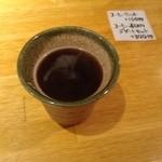 肴や - ランチコーヒー150円