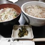 あづま - 日替わり カツ丼セット