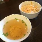 らもと - ランチにつくサラダとスープ。
