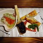 リール アフェアー - (夜)前菜