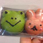 マカロン エ ショコラ - マカロン生地の焼き菓子 160円 可愛い♡