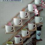 kazu's cafe なまら千春だ部屋ぁ - 10回以上のご来店で あなた専用のマグカップがキープできます・・・ 現在5名の方が^^