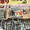 エスポット 新横浜店