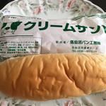 気仙沼パン工房 - クリームサンド
