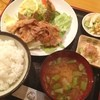 俊 - 料理写真:生姜焼定 900円