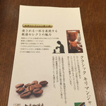 上島珈琲店 心斎橋店 -