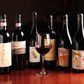 ◆ソムリエ厳選の自然派ワイン♪