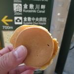 えびす饅頭 - えびす饅頭 75円