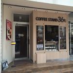 コーヒースタンド 36℃ - 昭和通り沿い