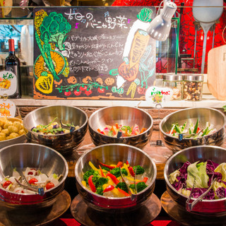 【平日限定】ランチブッフェ1,000円◆ピッツァも食べ放題♪