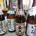 立ち飲み 酒一 - <2015年4月>和歌山のお酒。「長久」も飲んだけど写真撮ってない、、、