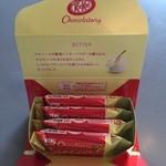 キットカットショコラトリー 大丸梅田店 - 4個すぐなくなっちゃったー(T_T)激うま