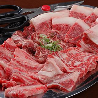 おいしいお肉をリーズナブルに