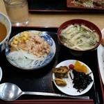 37038494 - 焼魚定食