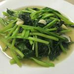 隆福 - 青菜の炒め物