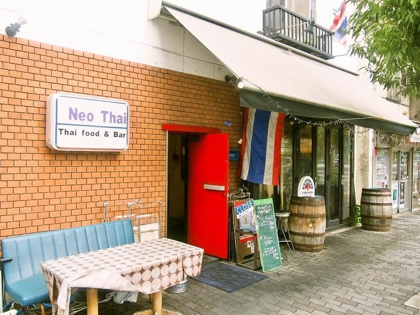 Neo Thai