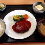 塩の里 - 鹿肉のハンバーグ定食 950円