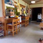 塩の里 - 親しみやすい町の食堂