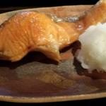 ひもの あん梅 - 塩鮭のアップ