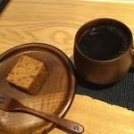 Organic Cafe ゆきすきのくに - 安藤さんのコーヒーとパウンドケーキ