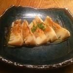 37054299 - 若竹の葺き味噌焼