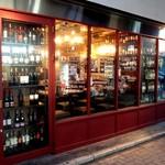 綾瀬 ワインバル八十郎商店 - とても良いバルですよ♪