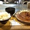 ステーキ宮川 - 料理写真:ハンバーグ定食です