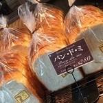 風の邱 焼きたてパン工房 -