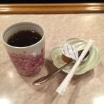 小福 - 食後の珈琲サービス 2015年2月